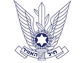 טייסת 157